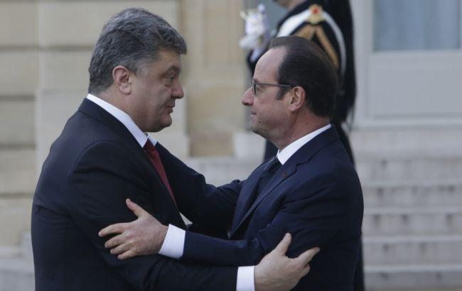 Порошенко сегодня посетит Францию с официальным визитом