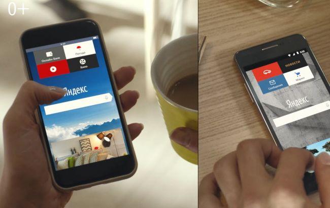«Яндекс» встроил возможность обхода блокировок на Украине в мобильный браузер – «Интерфакс»