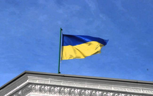 Фото: Флаг Украины (youtube.com)