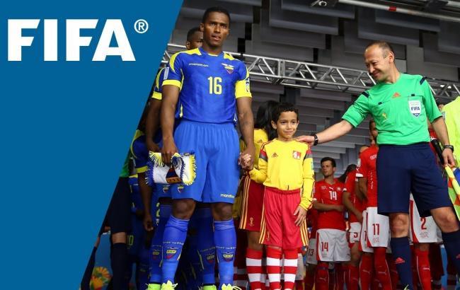 Фото: чемпионат мира по футболу 2014 (FIFA.com)