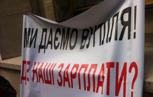 Шахтеры двинулись на пикет Рады и Кабмина
