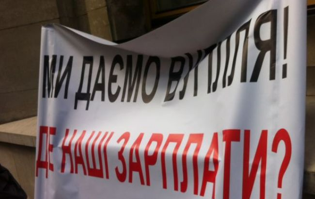 Шахтеры завтра утром продолжат митинг под зданием Рады
