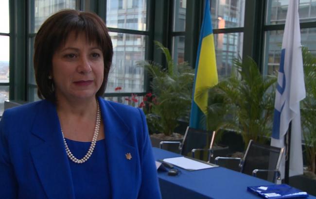 Реформа ДФС має завершитися до кінця 2016 р., - Яресько