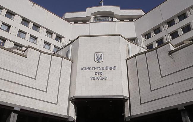 """КСУ завтра продолжит рассмотрение дела в отношении закона """"О предотвращении коррупции"""""""