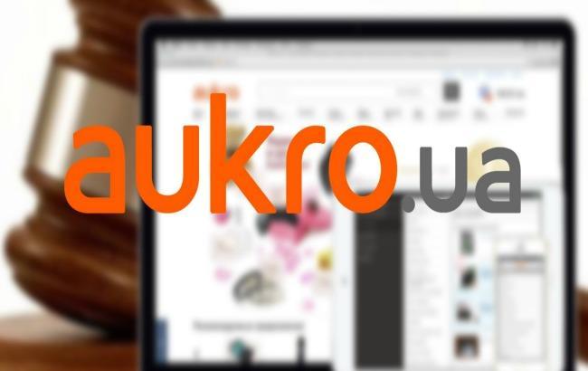 Фото: маркетплейс Aukro.ua (youtube.com)