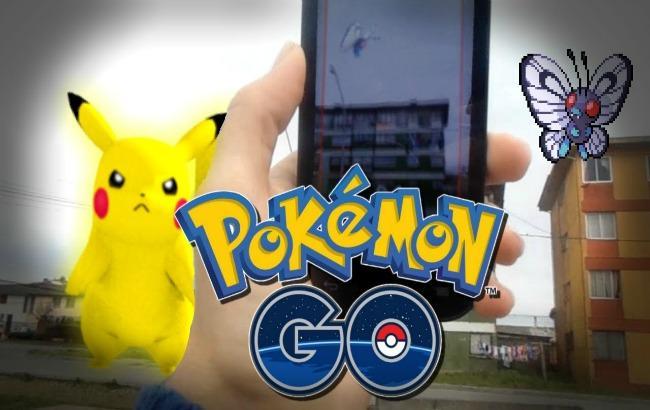 Фото: у РФ придивляються до Pokemon Go