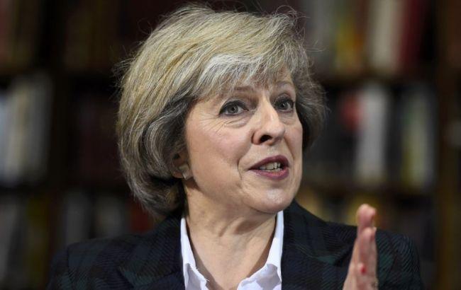 Фото: Мей виступила проти роззброєння Великобританії