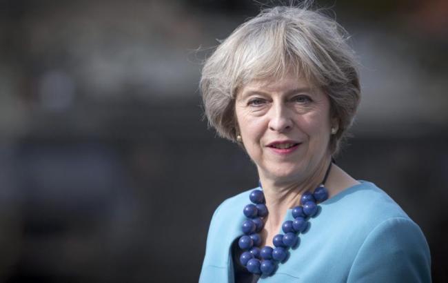Английские власти не планируют отменять прием Трампа королевой