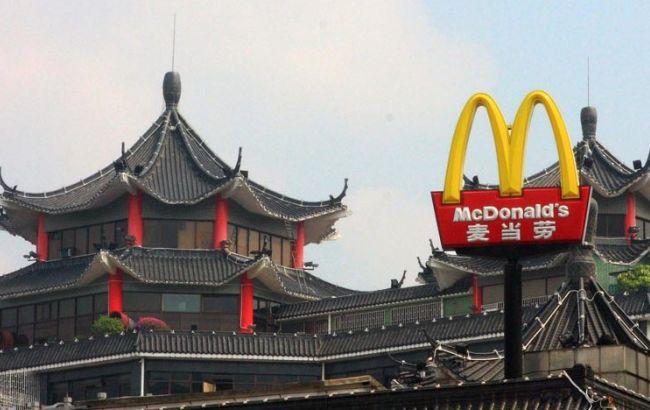 Фото: mcdonald's продасть 80% акцій в Китаї та Гонконгу