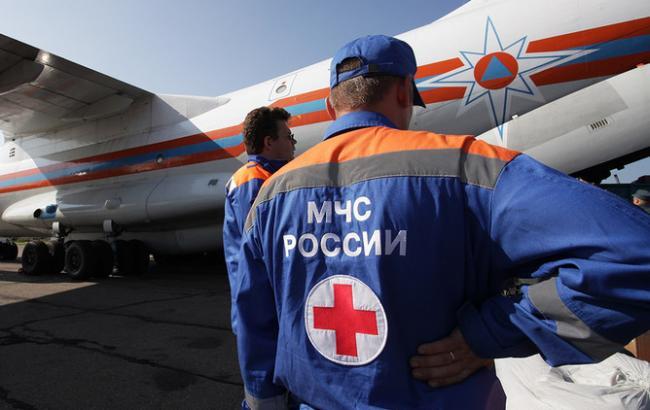 Фото: МНС Росії