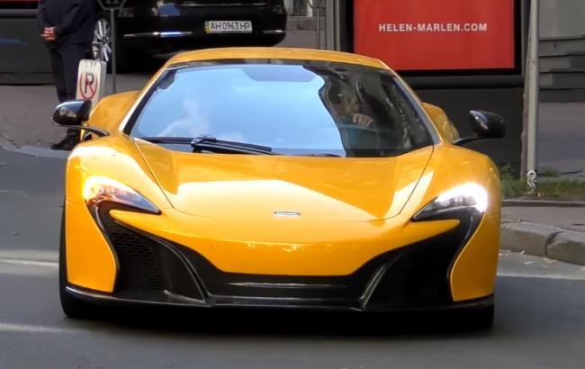 Фото: McLaren 650S Spider (topgir.com.ua)
