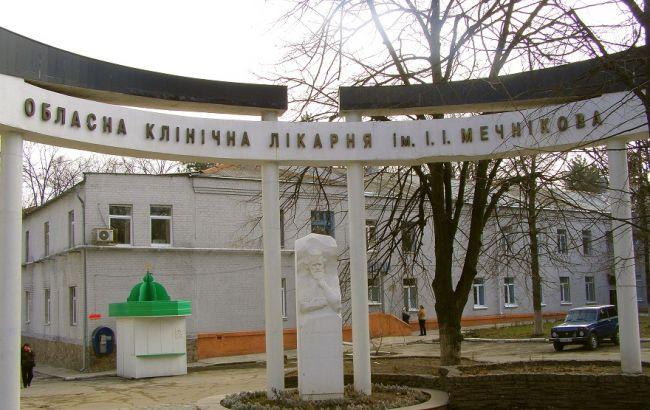 Фото: лікарня ім. Мечникова у Дніпрі