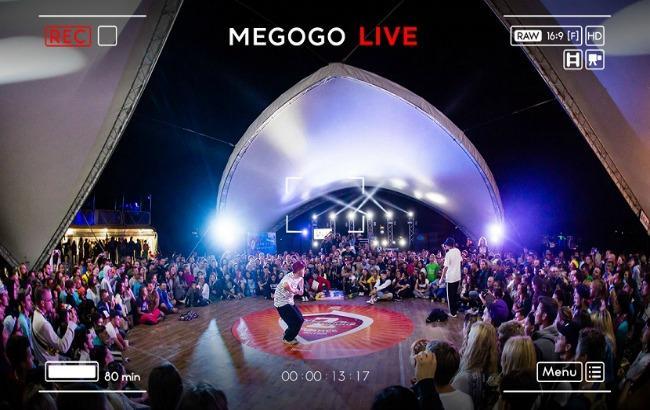 Фото: Megogo запускає прямі трансляції (прес-служба компанії)