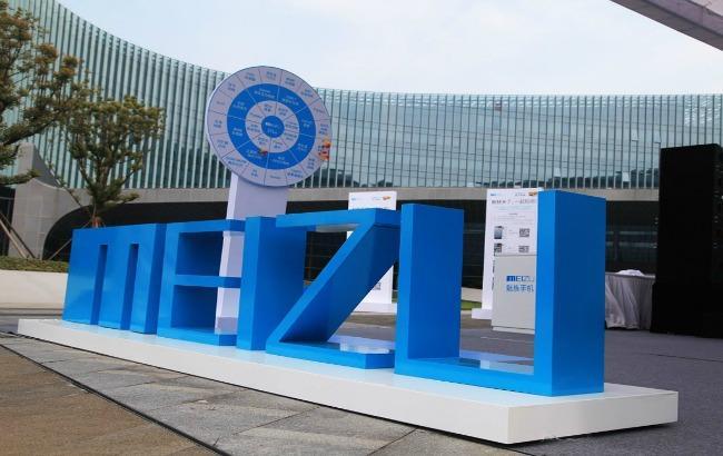 Фото: Meizu може представити свій перший планшет
