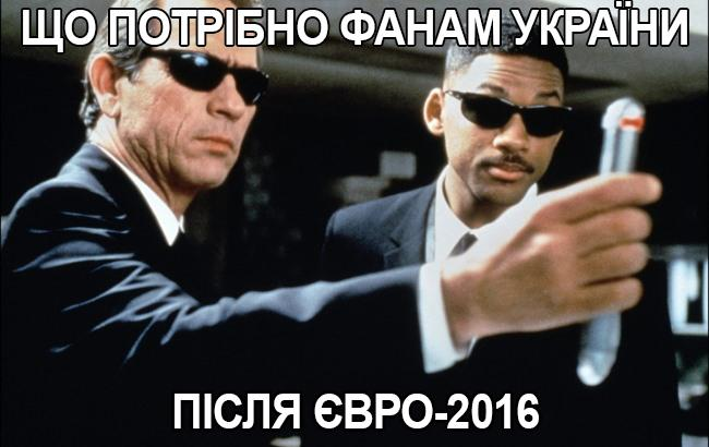 Фото: Украина бесславно вылетела из Евро 2016 (twitter.com)