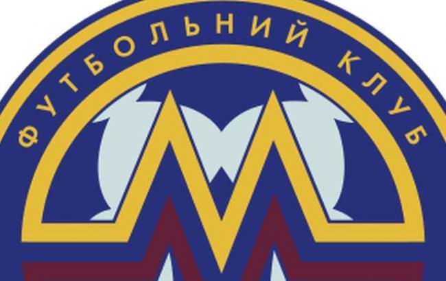 Запорізький Металург знімається зЧемпіонату України