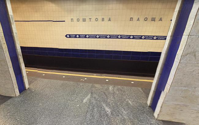 """Фото: метро """"Почтовая площадь"""" (googlemaps)"""