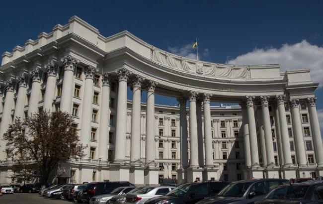 МИД потребовало от РФ предоставить доступ врачам к Грибу
