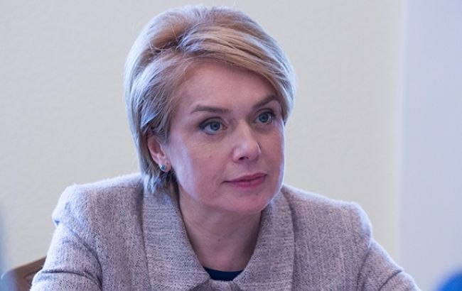 Фото: Лилия Гриневич (mon.gov.ua)