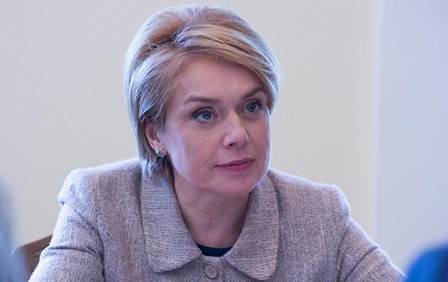 Фото: Лілія Гриневич (http://mon.gov.ua)