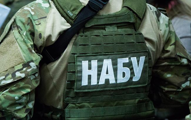 Фото: НАБУ (nabu.gov.ua)