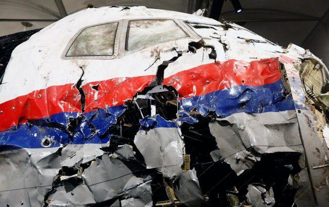Фото: MH17 после крушения