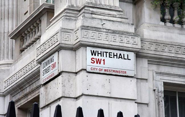 Фото: офис британской разведки (mi5.gov.uk)