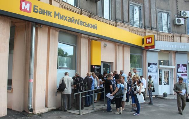 """Банкрутство банку """"Михайлівський"""" стало одним з найбільш резонансних подій банківського сектора в 2016 році"""