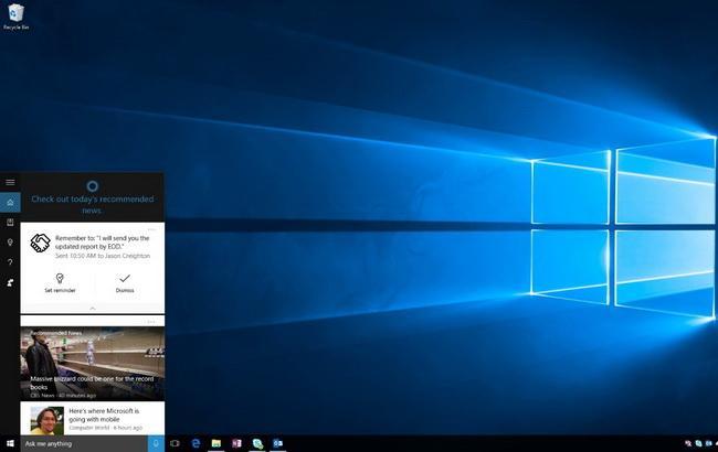 Фото: операційна система Windows 10 (MicrosoftPortal)