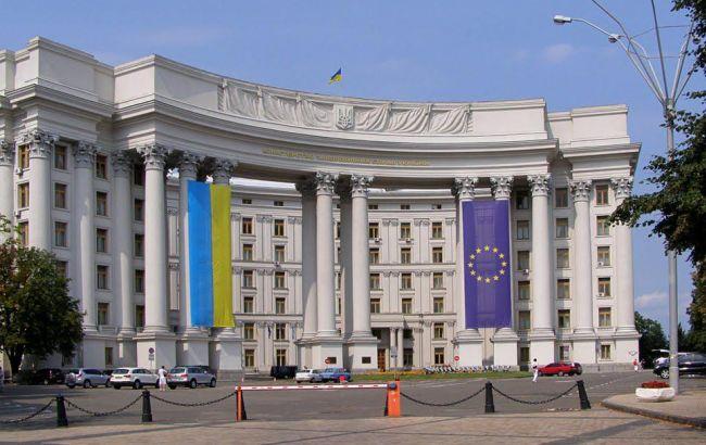 Фото: МИД дал рекомендации украинцам, которые отправляются в Армению