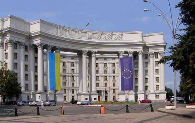 Фото: у МЗС прокоментували суд над кримчанами в РФ