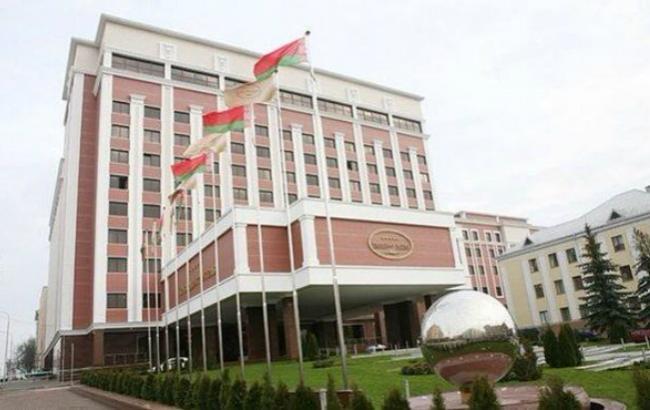 Фото: здание Министерства иностранных дел Республики Беларусь (Twitter МИДа Беларуси)