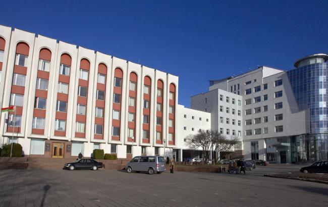 Фото: МЗС Білорусі