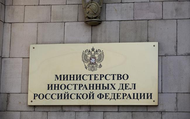 """МЗС Росії назвало відносини з Британією """"загнаними у глухий кут"""""""