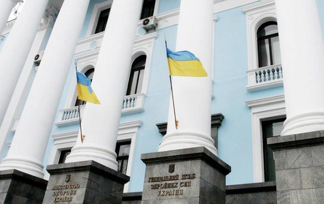 Фото: Генштаб (mil.gov.ua)