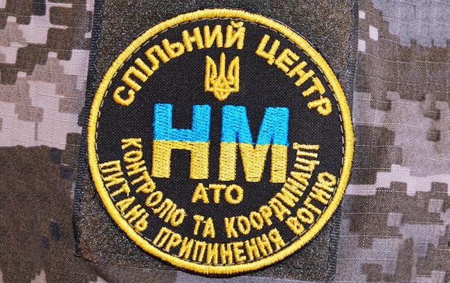 У СЦКК російську сторону звинуватили у фіксації фейкових обстрілів з боку ЗСУ