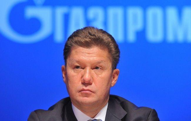 Газпром закончил поставлять газ Украине...