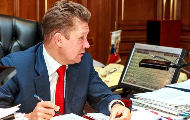"""""""Газпром"""" возобновит переговоры о """"Турецком потоке"""" 31 августа в Анкаре"""