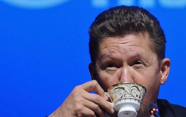"""""""Газпром"""" готовий продовжити знижку на газ для України на 3 місяці"""