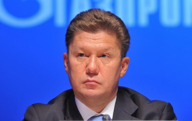 """""""Газпром"""" припинив поставки газу в Україну"""