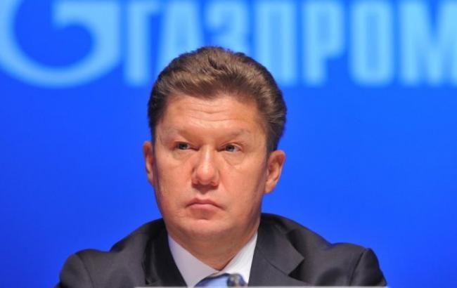 """""""Газпром"""" відновить постачання газу в Україну 12 жовтня"""