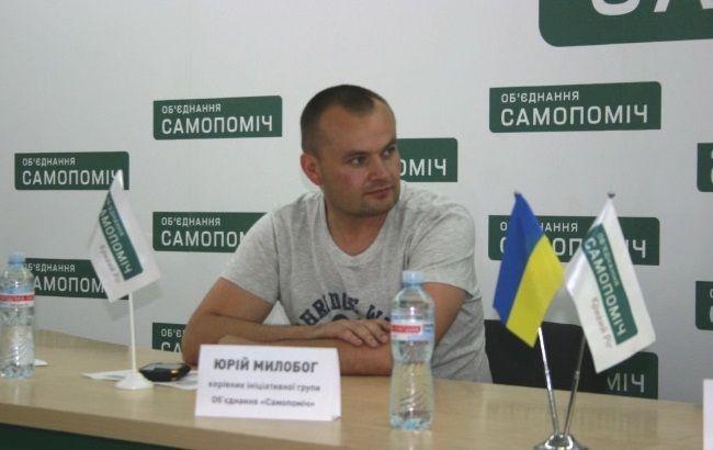 Юрий Милобог уверен в том, что справедливость на его стороне