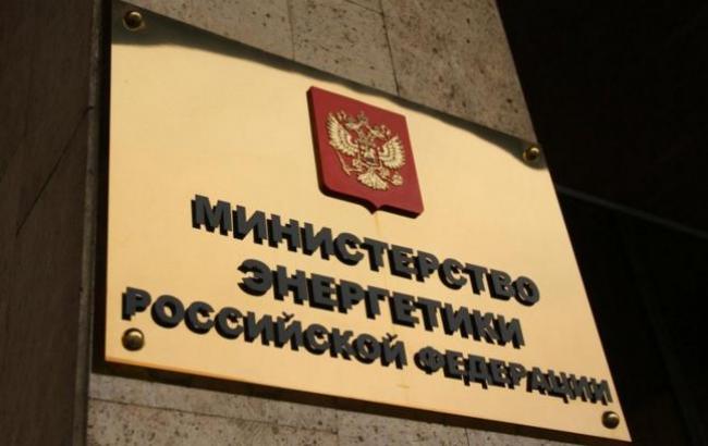 ВРоссии прикинули, сколько миллионов отдадут заэлектричество для боевиков «ЛНР»