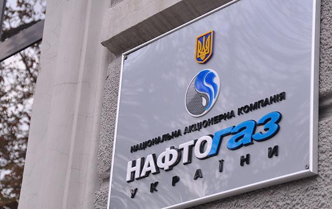 «Нафтогаз» отказался отпереговоров с«Газпромом» в столице России