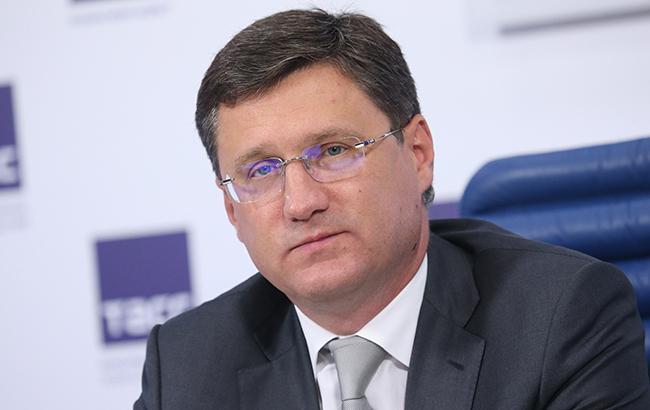 Трехсторонние переговоры по газу с участием Украины и ЕК не планируются, - Минэнерго РФ