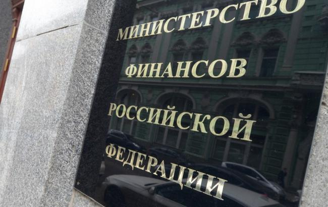 Премьер РФподписал распоряжение осписании долга Кыргызстану в $240 млн