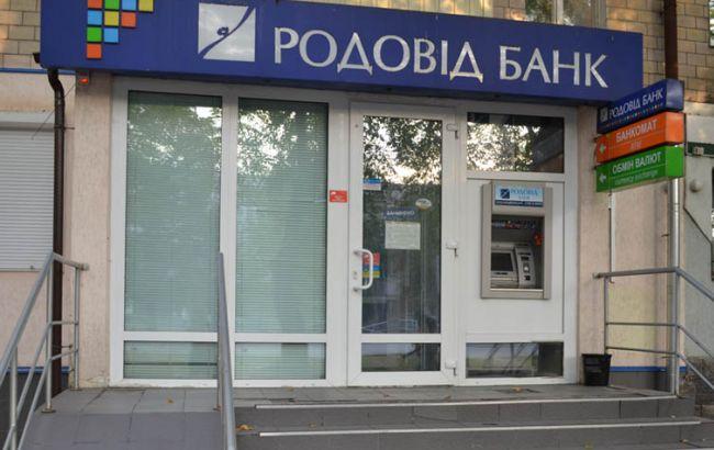 Фото: представника банку не вспустили в приміщення