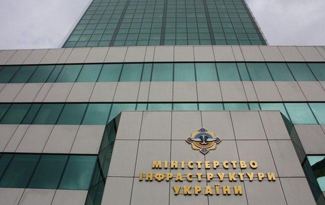Фото: Министерство инфраструктуры