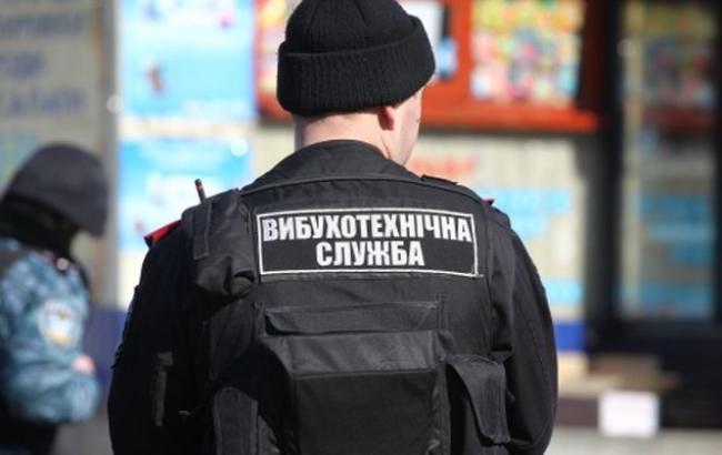 """Фото: у столиці """"замінували"""" телеканал"""