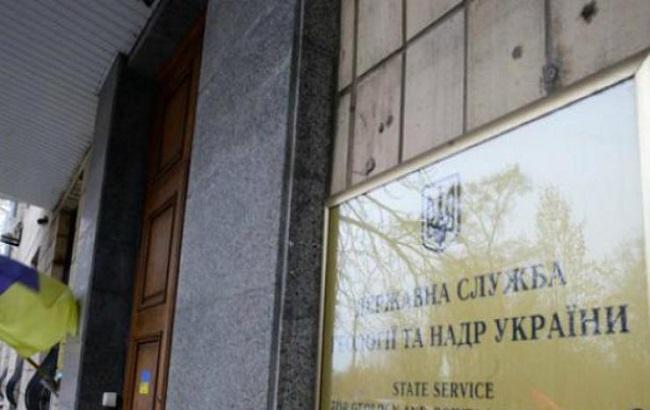 Фото: Государственная служба геологии и недр Украины